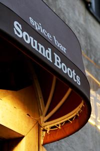 Sound Bootsへのアクセス